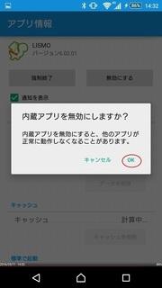 aplin_04.jpg